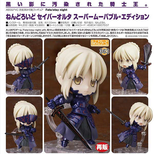 Nendoroid 363 Fate/stay night - Saber Alter Super Movable Edition (Re-issue) (6)