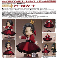 (PO) Nendoroid Doll Alice Series - Queen of Hearts (8)