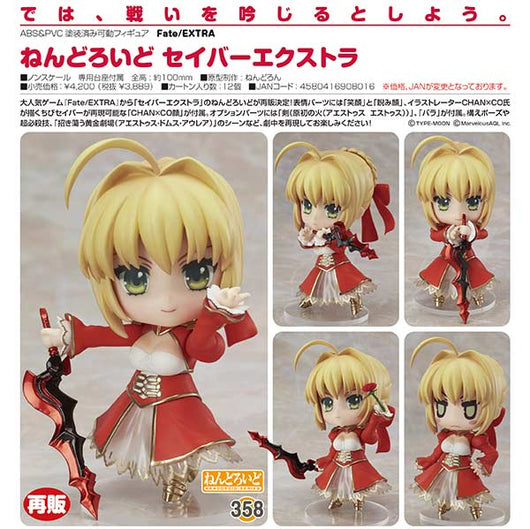 Nendoroid 358 Fate/EXTRA - Saber Extra (Re-issue) (8)