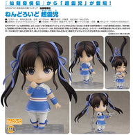 (PO) Nendoroid 1118 The Legend of Sword and Fairy - Zhao Ling Er (11)