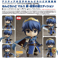 Nendoroid 567 Fire Emblem New Mystery of the Emblem - Marth (Re-issue) (11)