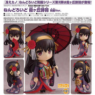 Nendoroid 1161 How to Raising a Boring Girlfriend - Kasumigaoka Utaha Japanese Style Ver.