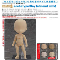 (PO) Nendoroid Doll Archetype Boy Almond Milk (12)
