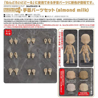 (PO) Nendoroid Doll Wrist Parts Set Almond Milk (12)