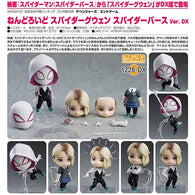 (PO) Nendoroid 1228DX Spider-Man: Into the Spider Verse - Spider Gwen DX Ver. (5)