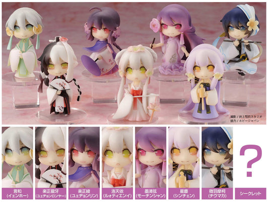 Vsinger Mini Desktop Series -Language of Flowers Ver.-