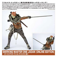 (PO) Tomorrow Kings - Smirking Master One Jodan (Online Edition) (2)