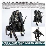(PO) Tomorrow Kings - Last Stand Yama (Online Edition) (2)