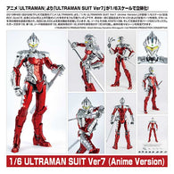 Ultraman Suit Ver. 7 (Anime Version) (8)