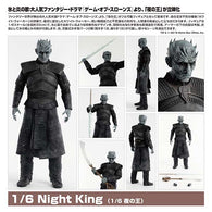 (PO) Game of Thrones - Night King (6)