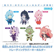 (PO) Nendoroid Plus That Time I Got Reincarnated as a Slime Trading Rubber Key Chain (3)
