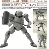 Moderoid Full Metal Panic! Invisible Victory Rk-92 Savage (Gray)