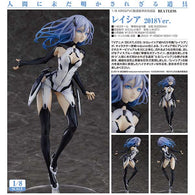 (PO) Beatless - Lacia 2018 Ver. (7)
