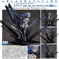 (PO) Beatless - Lacia 2018 Ver. Black Monolith Deployed Ver. (7)