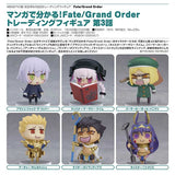 Fate/Grand Order Manga de Wakaru! Trading Figure Episode 3 (3)