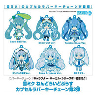 Character Vocal Series 01 - Hatsune Miku Vocaloid Snow Miku Nendoroid Plus Capsule Rubber Key Chain Vol. 2 (1pcs Random blind pack)
