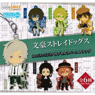 Bungo Stray Dogs Nendoroid Plus Capsule Rubber Strap