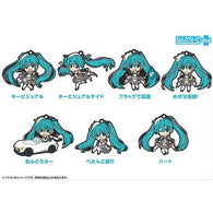 Racing Miku 2019 Ver. Nendoroid Plus Collectible Rubber Keychains (8)