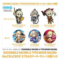 Good Smile Racing & Type-Moon Racing Nendoroid plus Capsule Rubber Key Chain & Can Badge
