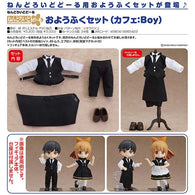 (PO) Nendoroid Doll Clothes Set Cafe Boy (3)