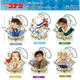 Detective Conan Cards Series Acrylic Key Chain (3)