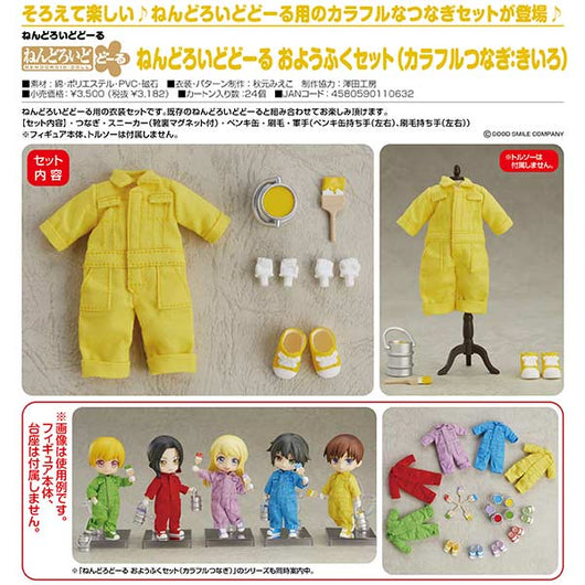 (PO) Nendoroid Doll Clothes Set Colorful Jumpsuit Yellow (7)