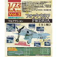1/72 Full Action Focke Wulf Fw190A (Re-issue) (6)
