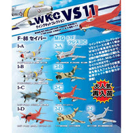 (PO) 1/144 Wing Kit Collection VS11 (Re-issue) (8)