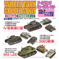 (PO) 1/144 World Tank Museum Kit Vol. 5 Decisive Battle!! German VS US Army (Re-issue) (8)