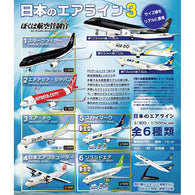 (PO) Airlines of Japan 3 Boku wa Koku Kanseikan (9)