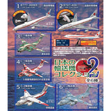Japanese Transport Aircraft Collection 2