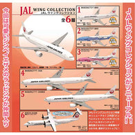 (PO) JAL Wing Collection 6 (3)