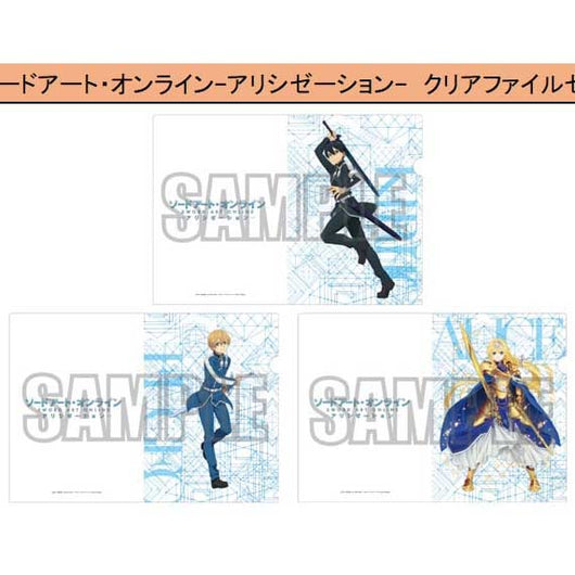 Sword Art Online Alicization Clear File Set (12)