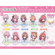 (PO) The Quintessential Quintuplets Trading Tsunagaru Petit Acrylic Stand (5)
