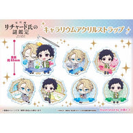 (PO) The Case Files of Jeweler Richard Chararium Acrylic Strap (5)