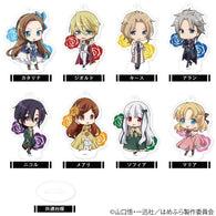 My Next Life as a Villainess: All Routes Lead to Doom! Marutto Stand Key Chain 01 Vol. 1