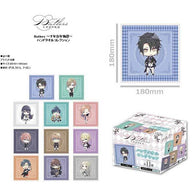Butlers: Chitose Momotose Monogatari Hand Towel Collection