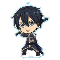 Sword Art Online Alicization Puni Colle! Key Chain with Stand - Kirito
