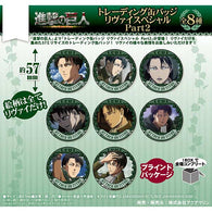 (PO) Attack on Titan Trading Can Badge Levi Special Part 2 (12)