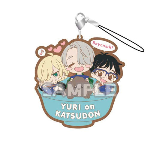 Yuri! on Ice Rubber Strap RICH Yuri on Katsudon!