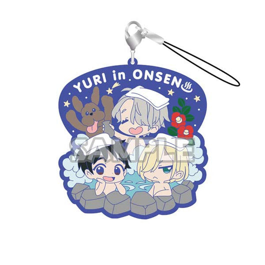 Yuri! on Ice Rubber Strap RICH Yuri in Onsen!
