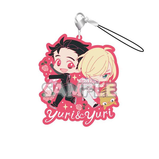 Yuri! on Ice Rubber Strap RICH Katsuki Yuri & Yuri Plisetsky
