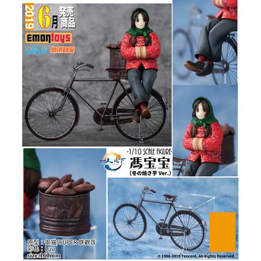 The Outcast - Feng Baobao Winter Baked Sweet Potato Ver. (6)