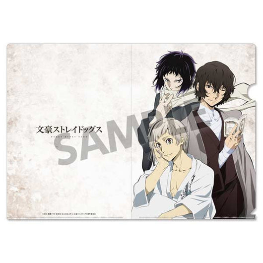 Bungou Stray Dogs Clear File Bungoutachi