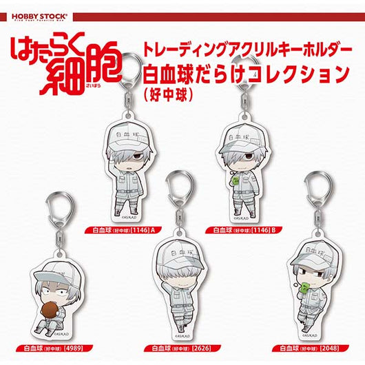 Cells at Work! Trading Acrylic Key Chain White Blood Cell (Neutrophil) Darake Collection (2)