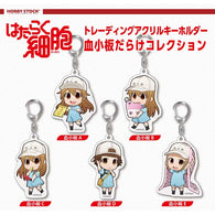 (PO) Cells at Work! Trading Acrylic Key Chain Platelet Darake Collection (2)