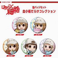 (PO) Cells at Work! Can Badge Set Platelet Darake Collection (2)