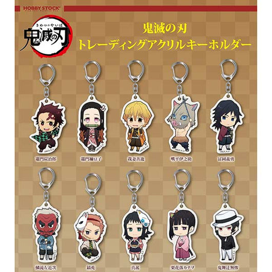 Demon Slayer: Kimetsu no Yaiba Trading Acrylic Key Chain
