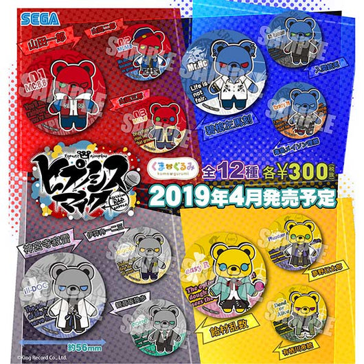 b Hypnosismic Division Rap Battle Kumagurumi Can Badge (4)