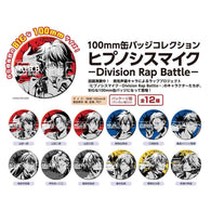 Can Badge Collection Hypnosismic Division Rap Battle
